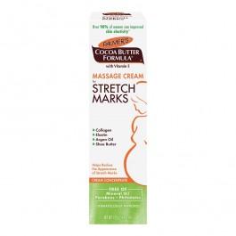 Palmers - Cocoa Butter Formula® Massage Cream (125g)